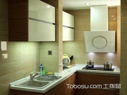 紧凑小厨房装修效果图