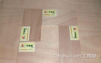 平安树板材有哪些特点?平安树板材特点介绍