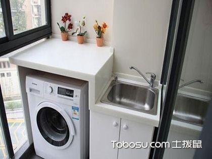 阳台装修效果图带洗衣机,阳台装修注意事项