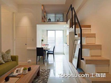 75平米两室一厅装修效果图赏析,装修原则简介