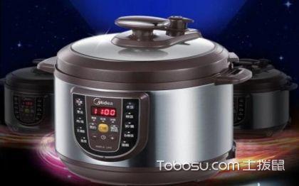 美的电压力锅怎么样 美的电压力锅好不好