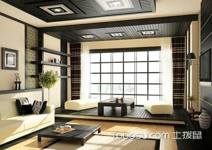 现代日式风格居室设计