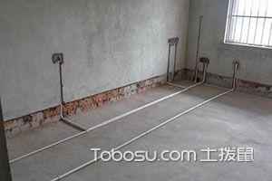 水电安装规范