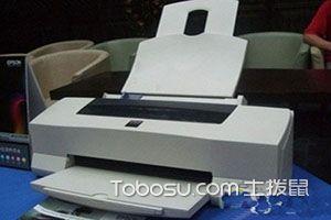 打印机安装