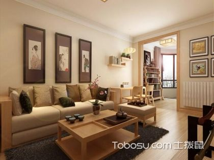 日式裝修風格75平米小戶型浪漫婚房案例