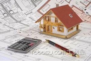 家装预算清单