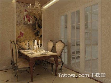 小三室给你大大的温暖——96平米三室一厅装修效果图