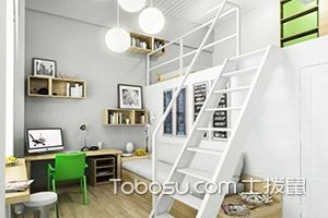 小户型房屋设计