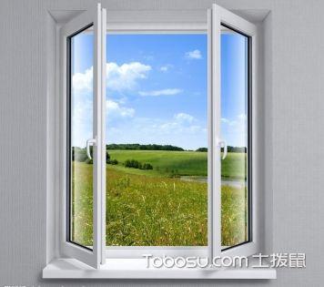 哪种铝门窗隔音好,铝门窗选购三建议