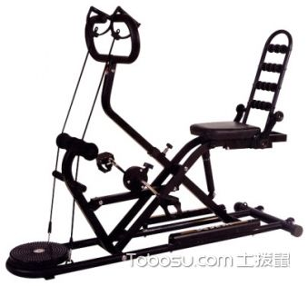 专业健身器材