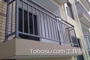 阳台栏杆安装
