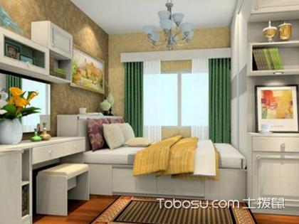 60平米两室一厅户型装修,精致又儒雅