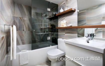 2018小户型浴室改造方案——小户型浴室怎么改造