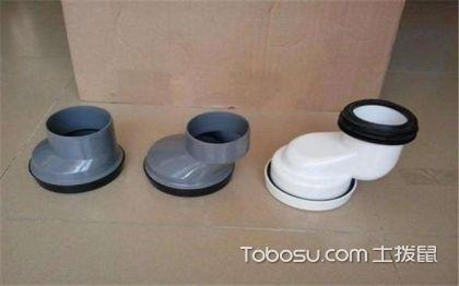 马桶移位器,马桶移位器使用方法