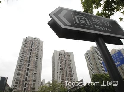 2018深圳安居房項目申請條件是什么,申請資料有哪些