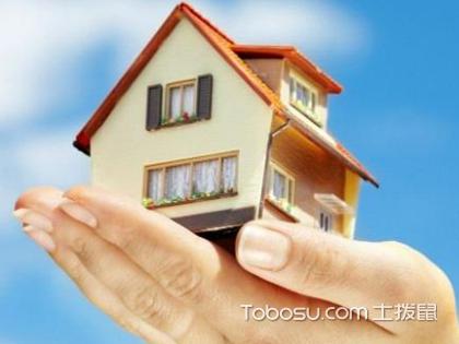 2018二手房贷款新政策,这些人首付只要百分之二十