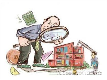 商品房和住宅房的定义,商品房和住宅房的区别