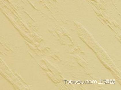 什么是自然纹理硅藻泥,据说这是一种纯天然材料