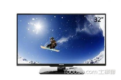 飞利浦液晶电视怎么样,飞利浦液晶电视价格多少