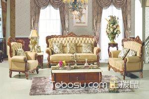 欧式沙发品脾
