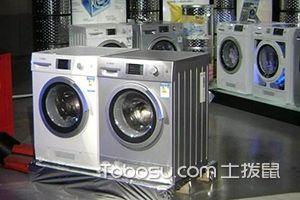 洗衣干衣机