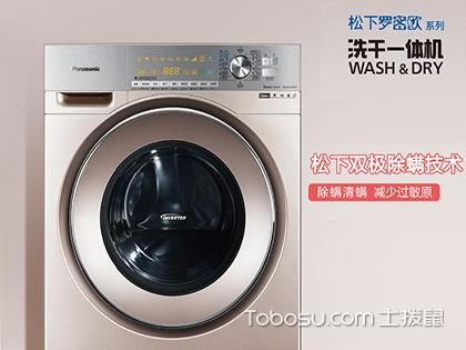 松下洗衣机官网报价 松下洗衣机怎样样