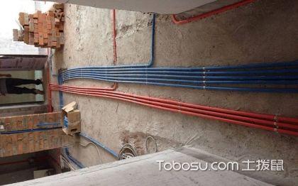 房屋裝修水電改造注意事項,水電改造注意事項介紹