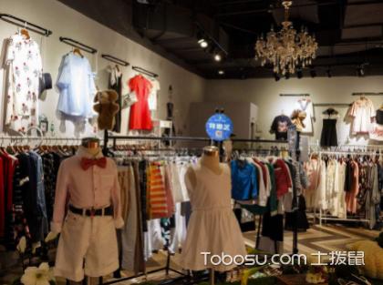 服装店装修设计效果图,有一种装修省钱又fashion