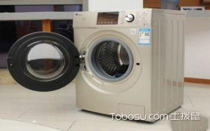 小天鹅洗衣机型号有哪些,小天鹅洗衣机官网价格