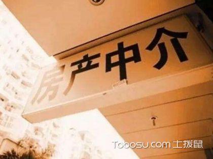 2018北京房产中介排名,北京十大房产中介
