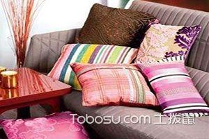 沙发靠垫介绍