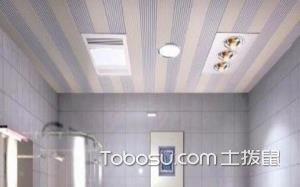 卫生间吊顶设计