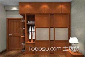 卧室墙体衣柜