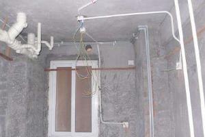 家裝隱蔽工程