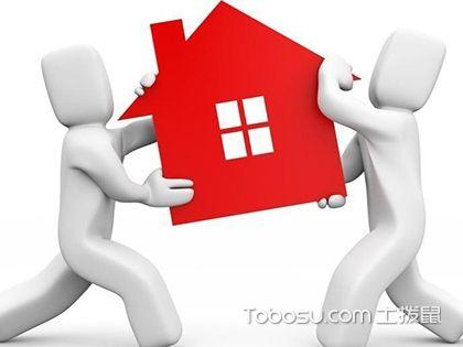 新房搬迁风水注意事项 必知的新房搬迁风水学