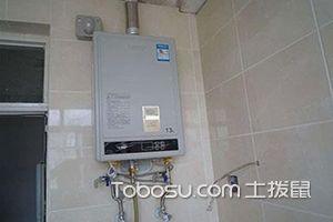 家用燃气热水器