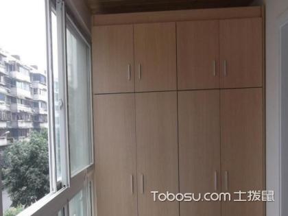 阳台储物柜怎么设计?这样设计实用又漂亮