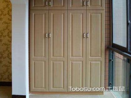 阳台收纳柜如何设计?完美的设计让居室更时尚