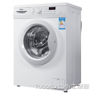 海爾滾筒洗衣機尺寸大全,海爾滾筒洗衣機價格
