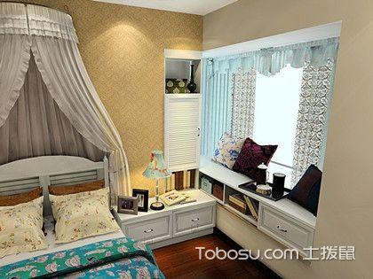 飘窗窗帘如何选择?不同居室的窗帘选择方法也有不同