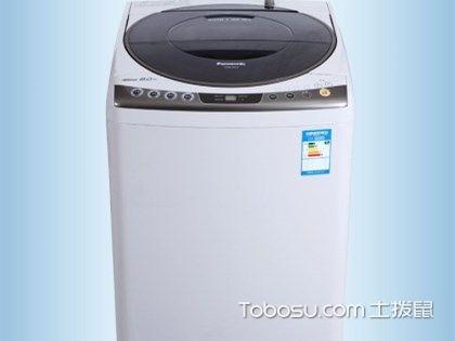 西門子波輪洗衣機怎么樣?西門子洗衣機優缺點