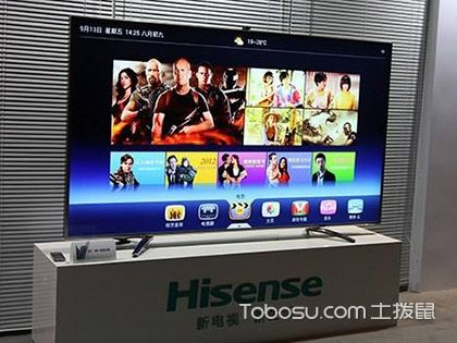 海信智能电视怎么样 海信智能电视好不好