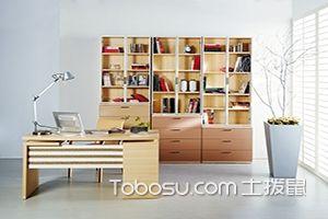 新现代家具