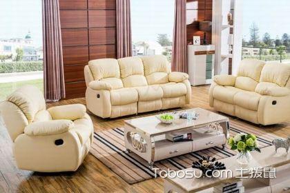 头等舱沙发什么牌子好 头等舱沙发品牌推荐