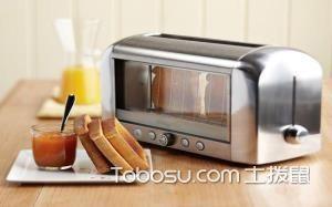 多士炉面包机