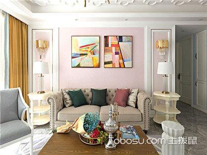 150平方房子设计图,法式三居室装修设计效果图图片