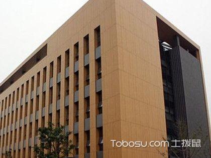 现代办公楼优乐娱乐官网欢迎您,城市中别致的风景