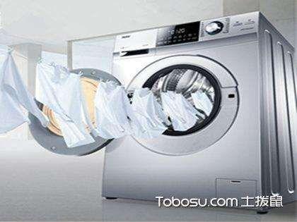 自动洗衣机使用方法图解,使用注意事项