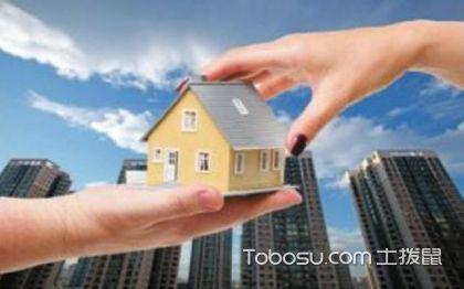 房屋过户费怎么算,房子过户费用大概需要多少钱