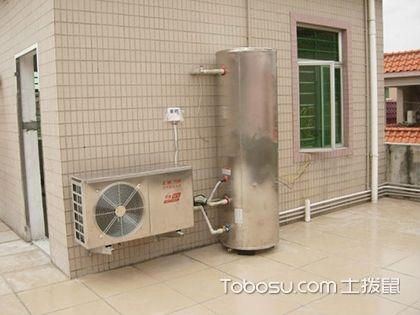 空气能热水器的优缺点 如何选择空气能热水器